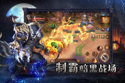 ROG诸神之怒最新版手游下载图片1
