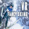 奇幻滑雪3手机版