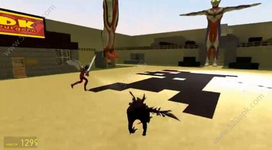 泽塔奥特曼VR游戏手机版下载图2: