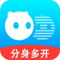 八戒分身多开app官方版下载 v1.00.000