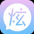 微信炫字體大全免費破解版app下載 v1.0