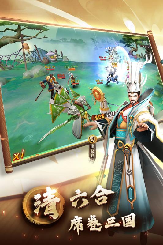 天下霸王游戏下载苹果版图2: