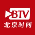 BTV北京时间北京广播电视台官方app下载安装 v6.3.1