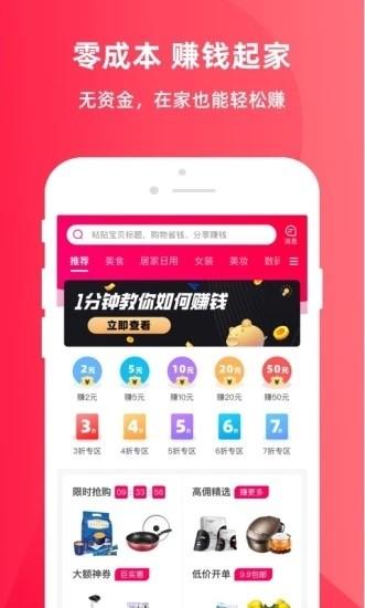 百乐门购物app手机最新版图2: