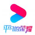 优酷视频鸿蒙系统版app手机版下载安装 v10.1.0
