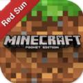 我的世界RedSun种子模组手机版