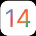 ios14.2beta1測試版描述文件固件大全下載