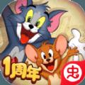 猫和老鼠礼包兑换码20209月
