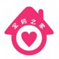 宝妈之家app软件免费下载 1.0.46