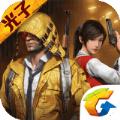 官方画质大师助手app免费版 v2.2