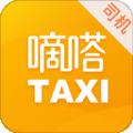 嘀嗒车主官方司机版下载安装 v2.3.5