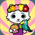 Yasa Pets Island游戏