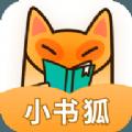 小书狐app