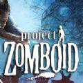 Project Zomboid手机版