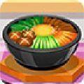 制作韩式料理游戏