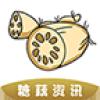 糖藕资讯app