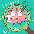 去吧大脑2游戏