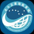 北斗卫星村庄高清地图app