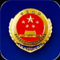 中检网院教育培训app