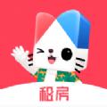 喵窝租房app