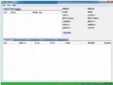 图片收割机(自动搜索下载网站图片)官方免费版 v1.20 安装版