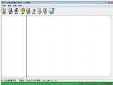 Excel数据批量处理软件 附详细使用方法 V1.0 绿色版