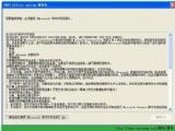 xlsx兼容包(可以在低版本的office2003上打开由高版本office创建的文档) 安装版
