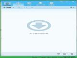 QQ旋風 官方免費版 v4.5 安裝版