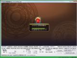 洛克王国暴雨辅助官方最新版 V3.8 绿色版