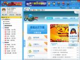 开心鱼游戏客户端官方版 v6.6.0.4 安装版