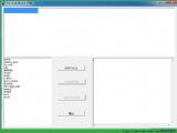Excel生成xml工具免费版 绿色版