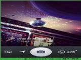 水印相机官网PC电脑版 v2.4.0.495