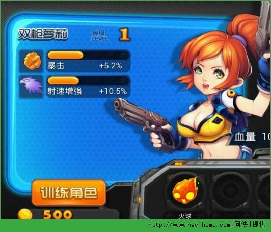 全民防线官网安卓版图1: