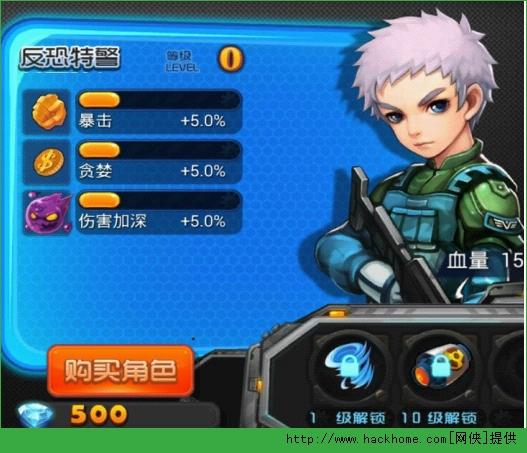 全民防线官网安卓版图3: