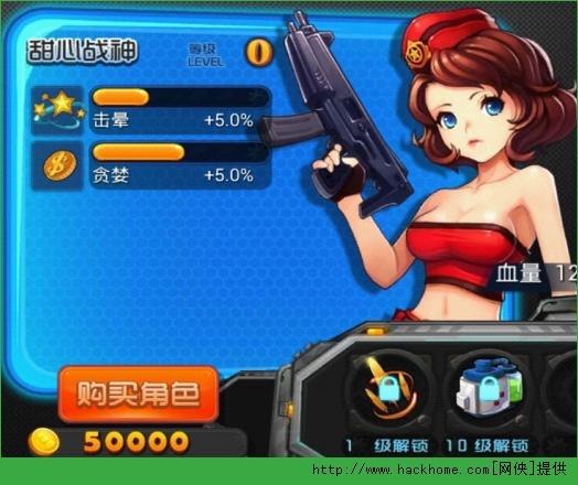 腾讯全民防线官网版图2: