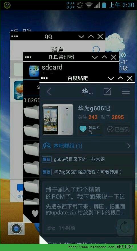 安卓手�C分屏多窗口�D文教程 可以�你在玩游�虻�r候做其他事[多�D]