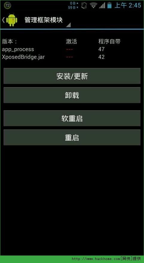 安卓手�C分屏多窗口�D文教程 可以�你在玩游�虻�r候做其他事[多�D]�D片4