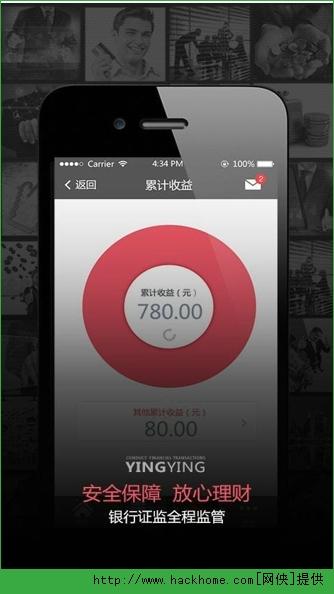 盈盈理财官网安卓手机版app图3: