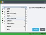js压缩工具 JSCompress官方免费版 v1.8.4919.0 绿色版