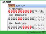 精彩11选5软件官方版 v2.3.7 安装版