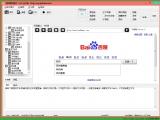 果核网页模拟精灵免费版 v2.6  绿色版