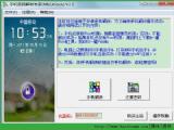 手机密码解锁专家(MbUlock) V2.0 绿色版