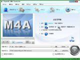 M4A音乐转换器(Bigasoft M4A Converter)  v4.2