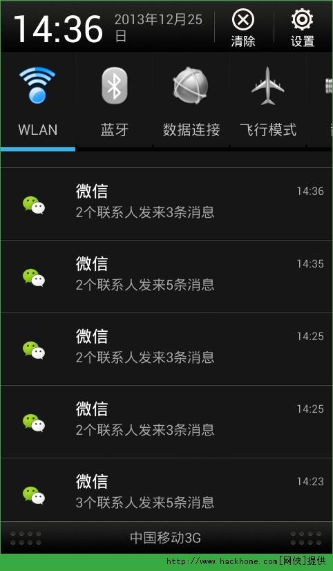 微信多开宝ios版图4: