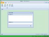 格西烽火(格西串口助手)官网试用版 V1.6 安装版