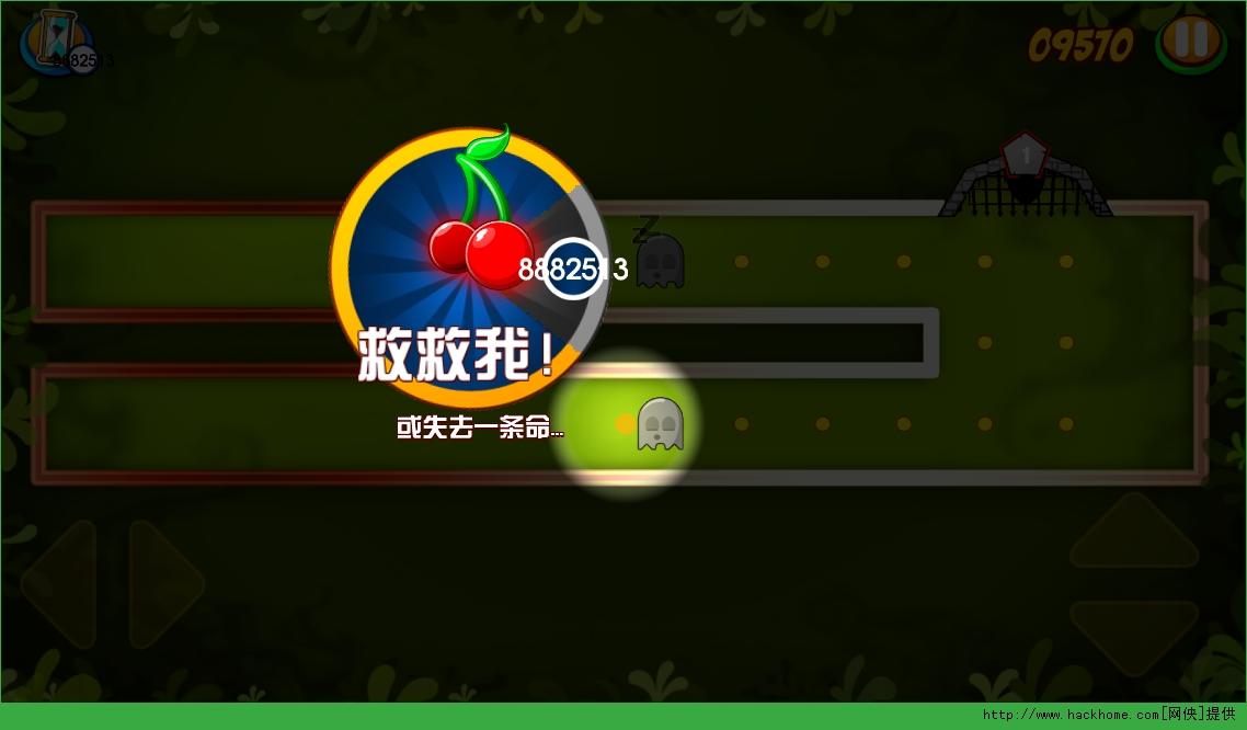 吃豆人朋友破解(PACMAN Friends)无限樱桃慢速时间iOS版图3:
