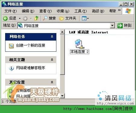 Web服务器无法访问的应对策略[多图]