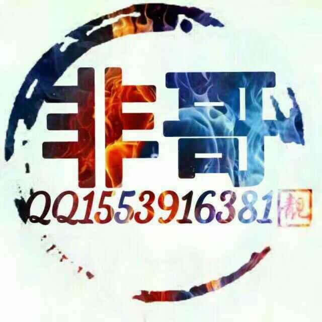 网侠649409